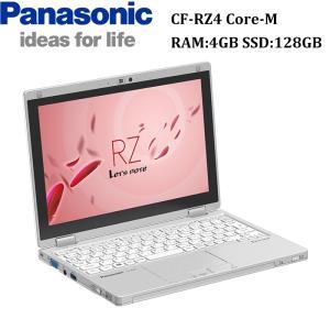 在宅勤務対応 Panasonic Let's note CF-RZ4 Core-M RAM:4GB 高速SSD:128GB USB3.0  HDMI  Win10 中古パソコンモバイルPC パナソニック|pcmax