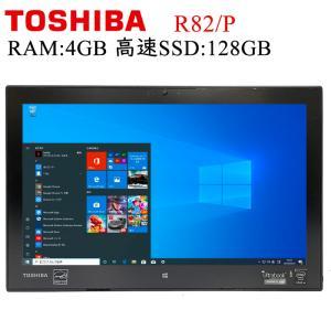 東芝 DynaBook R82 第5世代Core M-5Y31(0.9GHz) 4GBメモリ SSD128GB 正規版Office付き  TOSHIBA 1台2役 タッチペン付き 脱着式タブレット中古PC|pcmax