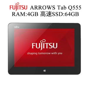 安心日本製タブレット 富士通 ARROWS Tab Q555 10型 キーボード付 RAM:4GB SSD:64GB タッチ Wi-Fi Bluetooth 中古タブレット PC Tablet Windows10  FMV|pcmax