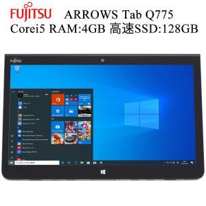 【在宅対応】【Zoom対応】日本製タブレット 富士通 ARROWS Tab Q775 第5世代Core i5 大画面13.3型 RA..