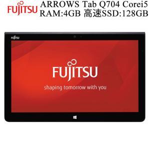【在宅対応】【Zoom対応】日本製タブレット 富士通 ARROWS Tab Q704 第4世代Core i5 大画面12.5型 RAM:4G SSD:128G 中古パソコン  Win10 FMV Tablet|pcmax