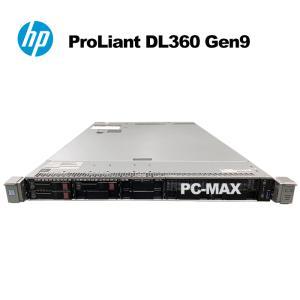 HP ProLiant DL360 Gen9 E5-2687Wv4*2 メモリ256GB 600GBx2 1TBx1 Smart Array P440ar【中古】サーバー|pcmax
