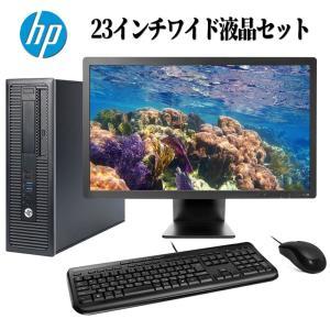 23インチ液晶セット HP 第6世代Core-i5 メモリ8GB 新品SSD256GB USB3.0 Office付き Windows10 新品キーボード&マウス搭載 中古パソコン デスクトップPC|pcmax