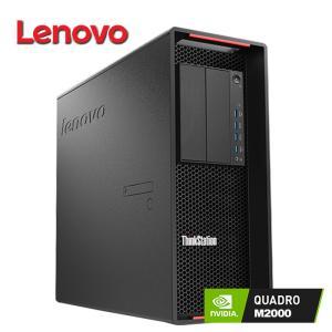 Lenovo ThinkStation P500 XEON E5-1620v3 メモリ32GB SSD512GB Quadro K2200 USB3.0 Office付き Windows10 ワークステーション 中古パソコン|pcmax