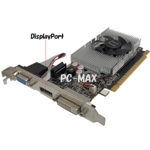 中古グラフィックカード NVIDIA GeForce GT635 GDDR3 1GB【ネコポス発送】|pcmax
