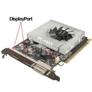 中古グラフィックカード NVIDIA GeForce GTX 745 GDDR3 2GB DPx2【ネコポス発送】|pcmax