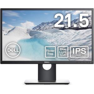 Dell 23インチワイドLED液晶モニタ P2317H IPSパネル 1920x1080 フルHD HDMI 画面回転 高さ調整 中古ディスプレイ pcmax