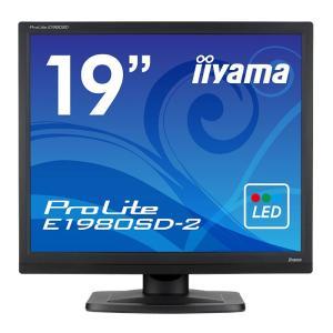 IIYAMA 19インチLED液晶モニタ ProLite E1980SD-B2 1280x1024 スクエアノングレア D-Sub DVI-D 中古ディスプレイ|pcmax