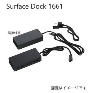 あすつく! Microsoft Surface Dock Model:1661 マイクロソフト サーフェス 純正 ドック 中古 ドッキングステーション【コンパクト発送】|pcmax