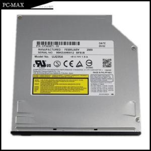 Panasonic UJ235A BD-RE ブルーレイドライブ パナソニック スロットイン 12.7mm SATA 【ネコポス発送】【中古】|pcmax