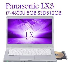 Panasonic Let's note CF-LX3 14型大画面 第四世代Core i7-4600U 8GBメモリ 新品SSD512GB  Win10Pro 無線LAN Bluetooth DVD Office付き パナソニック モバイルPC|pcmax