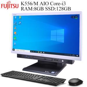 富士通 20型液晶一体型AIO 第六世代Core-i3 RAM:8GB SSD:128GB 正規版Office付き Windows10 Pro FMV ESPRIMO K556/M 中古パソコン 一体型パソコン 一体型AIO|pcmax