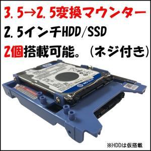 100個セット DELL デル HDDマウンター 3.5