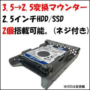100個セット 同向きHDDマウンター 3.5