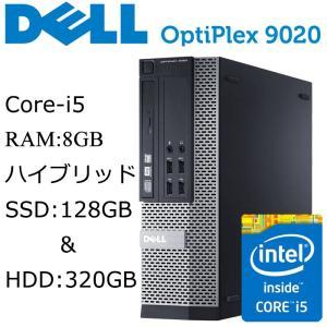 DELL OptiPlex 9020 SFF ハイブリッド仕様 第四世代Core-i5 8GBメモリ SSD+HDD Office付き Win10 中古デスクトップパソコン|pcmax