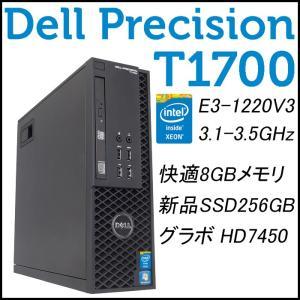 デル DELL Precision T1700 SFF XEON E3-1220V3 8GBメモリ 新品SSD256GB Office付き Win10 中古デスクトップパソコン|pcmax