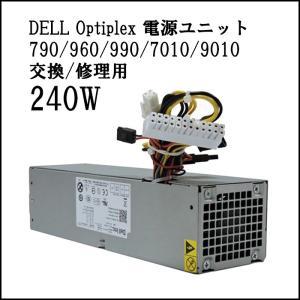 電源BOX 240W DELL デル OptiPlex 790 960 990 9010 7010 ...