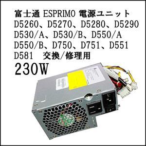 電源BOX 230W FMV 富士通 D5260、D5270、D5280、D5290、D530/A、...