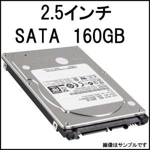 中古HDD 2.5インチ SATA 内蔵ハードディスク 160GB  【ネコポス発送】【中古】|pcmax