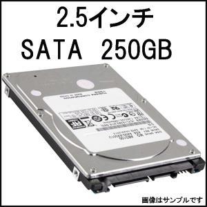 中古HDD 2.5インチ SATA 内蔵ハードディスク 250GB  【ネコポス発送】【中古】|pcmax