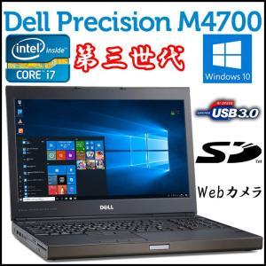 DELL Precision M4700 第三世代Core i7-3840QM K1000M 16GBメモリ SSD256GB Office付き Win10 中古ノートパソコン pcmax
