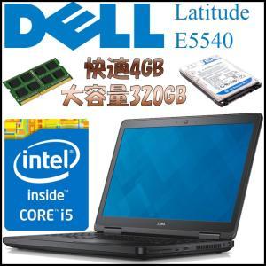 DELL Latitude E5540 第四世代Core-i5 4GBメモリ HDD320GB Office付き Win10 中古ノートパソコン|pcmax
