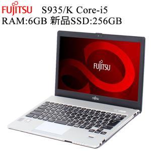富士通 FMV S935/K 第五世代 Core i5-5300U 6GBメモリ 新品SSD256G...