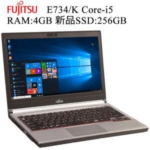 在宅勤務対応 富士通 FMV E734 第四世代 Core i5-4300M 4GBメモリ 新品SSD256GB Office付き Win10 中古ノートパソコン HDMI|pcmax