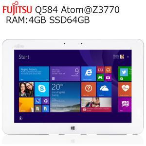 【訳アリ】富士通 Arrows Tab Q584 10.1型 2K解像度(2560x1600) RAM:4GB SSD:64GB タッチ Wi-Fi Bluetooth タッチペン付き 中古タブレット Windows10|pcmax
