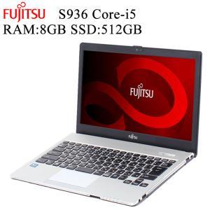 在宅勤務対応 富士通 FMV S936 第六世代 Core i5-6300U 8GBメモリ 新品SSD512GB Office付き Win10 中古ノートパソコン|pcmax