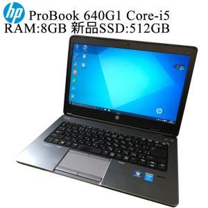 HP ProBook 640 G1 第四世代Core-i5 RAM:8GB 新品SSD:512GB 正規版Office付き 無線 Win10 中古ノートパソコン|pcmax