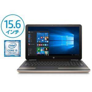 HP Pavilion 15-au108TU 第7世代 Corei5-7200U メモリ8GB HDD1TB 新品ノートパソコン|pcmax