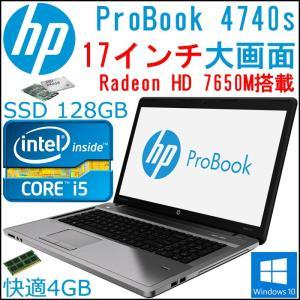 驚き!17インチ大画面 HP ProBook 4740s Radeon HD-7650M/HDMI/Webカメラ Office付き Win10 中古ノートパソコン pcmax