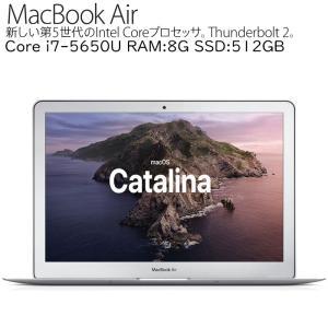Apple MacBook Air A1466 Core i7-5650U 2.2GHz 8GBメモリ SSD512GB 13.3インチ液晶 Early 2015 EMC 2925 MacBookAir7,2 アップル 中古ノートパソコン|pcmax