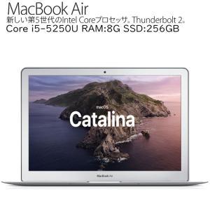 Apple MacBook Air A1466 Core i5-5250U 1.6GHz 8GBメモリ SSD256GB 13.3インチ液晶 Early 2015 EMC 2925 MacBookAir7,2 アップル 中古ノートパソコン|pcmax