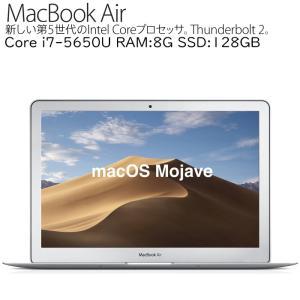 Apple MacBook Air A1466 Core i7-5650U 2.2GHz 8GBメモリ SSD128GB 13.3インチ液晶 Early 2015 EMC 2925 MacBookAir7,2 アップル 中古ノートパソコン|pcmax