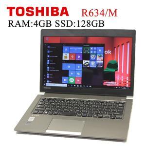東芝 TOSHIBA Dynabook R634 第三世代Core-i7 4GBメモリ SSD128GB搭載 Office付き Win10 中古ノートパソコン|pcmax