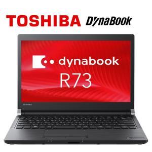 東芝 TOSHIBA DynaBook R73/A 第六世代Core i7-6600U 4GBメモリ SSD 256GB 新品未使用品|pcmax