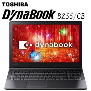 東芝 TOSHIBA DynaBook BZ55/CB 第七世代Core i7-7500U 8GBメモリ SSD256GB 新品未使用品|pcmax