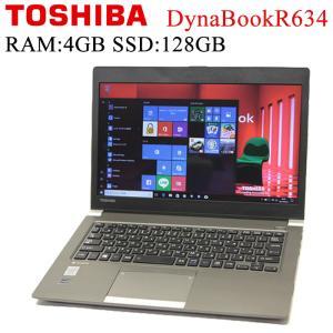 東芝 TOSHIBA Dynabook R634 第四世代Core-i5 4GBメモリ SSD128GB搭載 Office付き Win10 中古ノートパソコン|pcmax