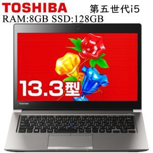 東芝 DynaBook R63/P 第五世代Core i5 8GBメモリ SSD128GB 正規版Office付き Win10 中古ノートパソコン|pcmax