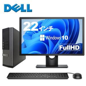 22インチ液晶セット DELL 第三世代Core-i3 8GBメモリ 大容量HDD1TB 正規版Office付き 新品キーボード&マウス付属 Windows10 中古デスクトップパソコン|pcmax
