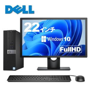 設定済み23インチ液晶セット DELL 第三世代Core i7-3770 16GBメモリ 新品SSD256GB 正規版Office付き 新品KB&マウス付属 Windows10 中古デスクトップパソコン|pcmax