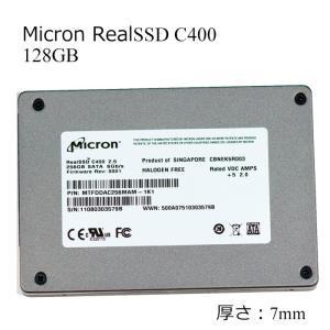 中古SSD 2.5インチ Micron RealSSD C400 128GB SATA 6.0Gbps 7mm 内蔵ハードディスク 動作保証 データ消去済み  【ネコポス発送】|pcmax