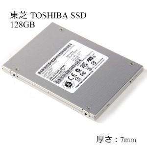中古SSD 2.5インチ 東芝 TOSHIBA SSD 128GB THNSNC128GCSJ SATA 3.0Gbps 7mm 内蔵ハードディスク 動作保証 データ消去済み  【ネコポス発送】|pcmax