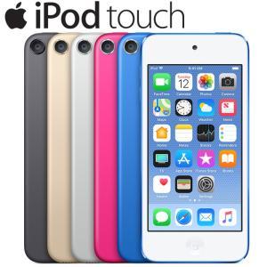 iPod Touch(第6世代)  4インチ 16GB ホワイト シルバー 白 MKH42J/A A...