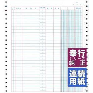 OBC奉行サプライ バインダー元帳 連続 Y10×T11 1000枚(3410)|pcoffice