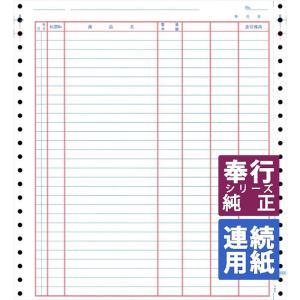 OBC奉行サプライ バインダー元帳 連続 Y10×T11 1000枚(4038)|pcoffice