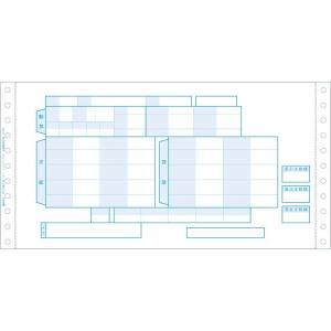 弥生サプライ 給与明細書2P 連続用紙 1000セット (200027)|pcoffice|02
