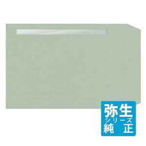 弥生サプライ 給与明細書ページプリンタ用紙専用窓付封筒 200枚入 (333121) pcoffice